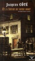 Couverture du livre « Les cahiers noirs de l'alieniste t.3 ; et à l'heure de votre mort » de Jacques Cote aux éditions Alire
