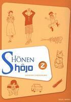 Couverture du livre « Shonen shojo t.2 » de Satoshi Fukushima aux éditions Soleil