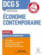 Couverture du livre « DCG 5 : économie contemporaine ; manuel (2e édition) » de Sebastien Castaing et Leo Charles et Josiane Coquet et Carine Kurowska aux éditions Dunod
