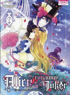 Couverture du livre « Alice au royaume de joker t.7 » de Quinrose aux éditions Ki-oon