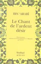 Couverture du livre « Le chant de l'ardent désir » de Ibn 'Arabi aux éditions Sindbad