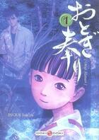 Couverture du livre « Otogi matsuri t.1 » de Inoue aux éditions Bamboo