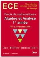 Couverture du livre « ALGEBRE ET ANALYSE » de D Charlot aux éditions Breal