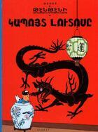 Couverture du livre « Les aventures de Tintin T.5 ; le lotus bleu » de Herge aux éditions Sigest