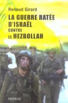 Couverture du livre « La guerre ratée d'israël contre le hezbollah » de Renaud Girard aux éditions Perrin