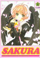Couverture du livre « Card captor Sakura ; art book t.2 » de Clamp aux éditions Pika