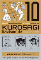 Couverture du livre « Kurosagi ; livraison de cadavres T.10 » de Eiji Otsuka et Housui Yamazaki aux éditions Pika