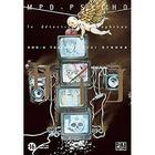 Couverture du livre « MPD psycho T.20 » de Eiji Otsuka et Sho-U Tajima aux éditions Pika
