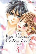 Couverture du livre « Koi Furu Colorful T.4 » de Ai Minase aux éditions Panini