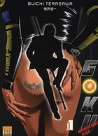 Couverture du livre « Midnight eye Goku t.1 » de Buichi Terasawa aux éditions Taifu Comics