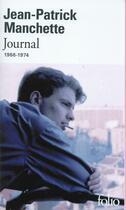 Couverture du livre « Journal (1966-1974) » de Jean-Patrick Manchette aux éditions Gallimard