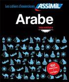 Couverture du livre « Cahier exercices arabe inter. » de Daniel Krasa aux éditions Assimil