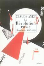 Couverture du livre « La révolution d'octobre » de Claude Anet aux éditions Phebus