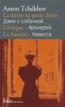 Couverture du livre « La dame au petit chien » de Anton Tchekhov aux éditions Gallimard