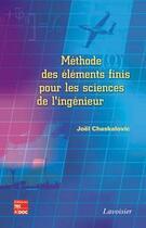 Couverture du livre « Methode des elements finis pour les sciences de l'ingenieur » de Chaskalovic aux éditions Tec Et Doc
