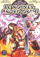 Couverture du livre « Le nouvel Angyo Onshi t.5 » de In-Wan Youn et Kyung-Il Yang aux éditions Pika