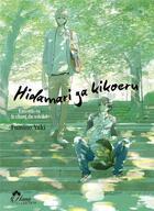 Couverture du livre « Hidamari ga kikoeru T.1 » de Yuki Akaneda et Yuki Fumino aux éditions Boy's Love