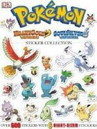 Couverture du livre « Pokémon heartgold & soulsilver ultimate sticker » de Collectif aux éditions Dk Brady Games