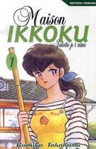 Couverture du livre « Maison Ikkoku t.1 » de Rumiko Takahashi aux éditions Delcourt