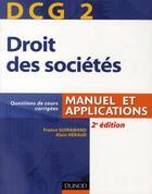 Couverture du livre « DCG 2 ; droit des sociétés ; manuel (2e édition) » de Guiramand et Heraud aux éditions Dunod