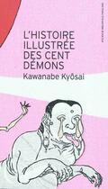 Couverture du livre « L'histoire illustree des cent demons » de Kawanabe Kyosai aux éditions Orbis Pictus Club