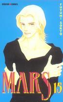 Couverture du livre « MARS GENERATION COMICS T.15 » de Fuyumi Soryo aux éditions Generation Comics