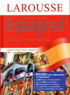Couverture du livre « Grand dictionnaire français espagnol » de Collectif aux éditions Larousse