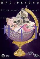 Couverture du livre « MPD psycho T.22 » de Eiji Otsuka et Sho-U Tajima aux éditions Pika