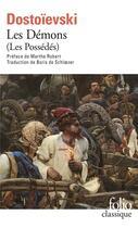 Couverture du livre « Les démons (les possédés) » de Fedor Mikhailovitch Dostoievski aux éditions Gallimard