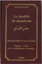 Couverture du livre « La citadelle du musulman (7e édition) » de Shaykh Al-Qahtani aux éditions Tawhid