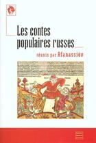 Couverture du livre « Les Contes Populaires Russes » de Afanassiev An aux éditions Maisonneuve Larose
