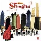 Couverture du livre « Shanghai promenades » de Nicolas Jolivot aux éditions Hongfei