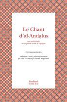 Couverture du livre « Le chant d'al-Andalus ; une anthologie de la poésie arabe d'Espagne » de Patrick Megarbane et Hoa Hoi Vuong aux éditions Sindbad