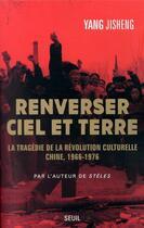 Couverture du livre « Renverser ciel et terre ; la tragédie de la Révolution culturelle : Chine, 1966-1976 » de Ji Sheng Yang aux éditions Seuil