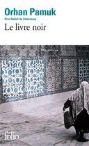 Couverture du livre « Le livre noir » de Orhan Pamuk aux éditions Gallimard