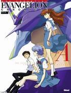 Couverture du livre « Evangelion chronicle ; side A » de Takahashi Osamu et Khara et Gainax aux éditions Glenat
