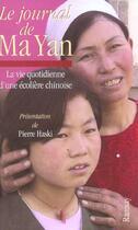 Couverture du livre « Le journal de ma yan » de Yan/Ma aux éditions Ramsay