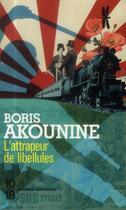 Couverture du livre « L'attrapeur de libellules » de Boris Akounine aux éditions 10/18