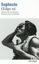 Couverture du livre « Oedipe roi » de Sophocle aux éditions Gallimard