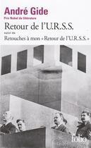 Couverture du livre « Retour de l'U.R.S.S. ; retouches à mon
