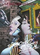 Couverture du livre « Turbo -city lives t.3 ; première sortie » de Sebastien Lecocq aux éditions Books On Demand