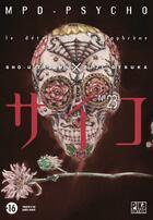 Couverture du livre « MPD psycho T.23 » de Eiji Otsuka et Sho-U Tajima aux éditions Pika