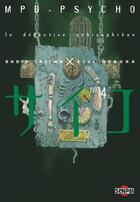 Couverture du livre « MPD psycho T.14 » de Eiji Otsuka et Sho-U Tajima aux éditions Pika
