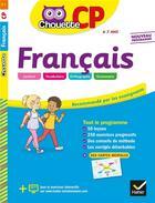 Couverture du livre « Francais cp » de Esteve Dominique aux éditions Hatier