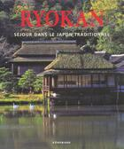 Couverture du livre « Ryokan ; sejour dans le japon traditionnel » de Gabriele Fahr-Becker aux éditions Ullmann