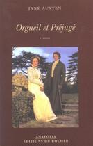 Couverture du livre « Orgueil et prejuges » de Jane Austen aux éditions Rocher