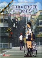 Couverture du livre « La traversée du temps » de Yasutaka Tsutsui aux éditions Asuka