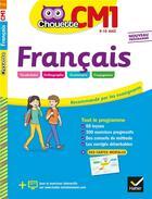 Couverture du livre « Francais cm1 » de Jean-Claude Landier aux éditions Hatier