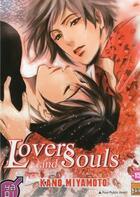 Couverture du livre « Lovers and souls » de Kano Miyamoto aux éditions Taifu Comics