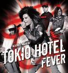 Couverture du livre « Tokio Hotel Fever » de Beatrice Nouveau et Erin Balser And Suzanne Gardner et BŽAtrice Nouveau aux éditions Ecw Press